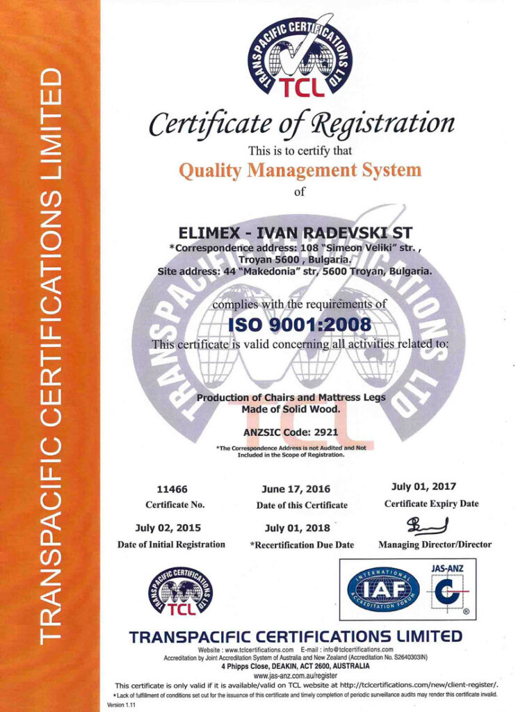 Certificates Elimex Ivan Radevski