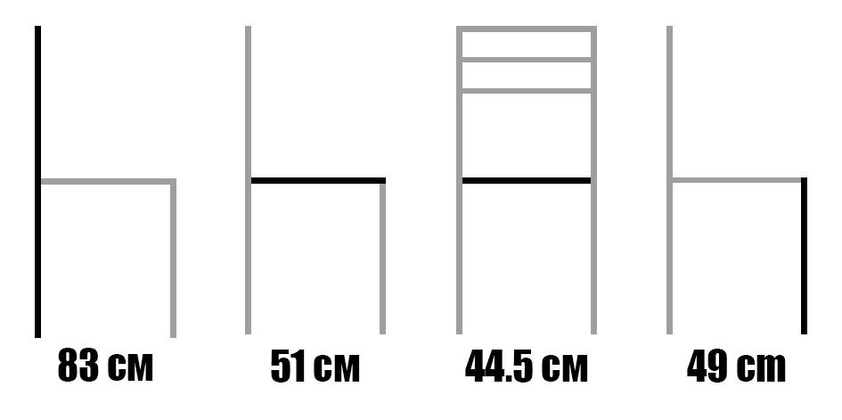 Стол от масив бук - 1379S - размери