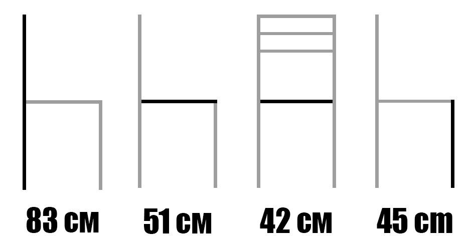 Стол от масив бук - 1303S - размери