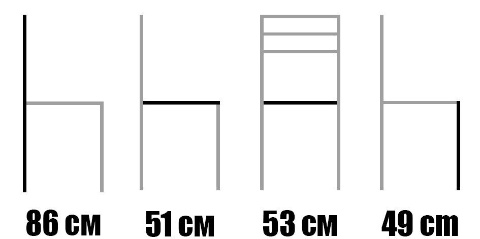 Стол от масив бук - 1315S - размери