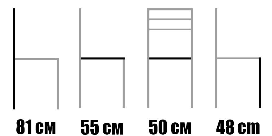 Стол от масив бук или дъб - 1326S - размери